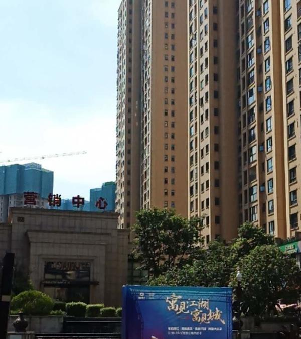 湘熙水郡项目