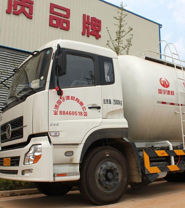 湘潭生产运输